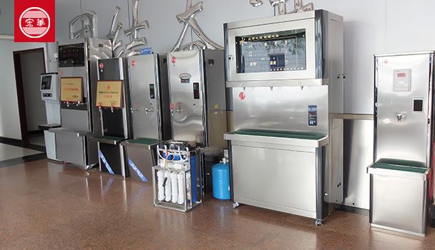 学校用净水器