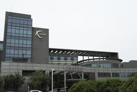 北京应物会议中心